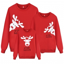 New Arrival Christmas Funny Clothes Animal Pattern Winter Hoodie AYY2121
